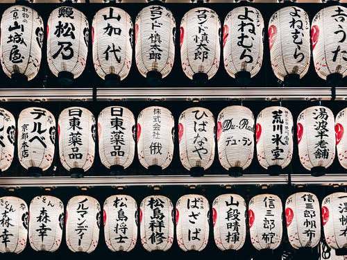 Free stock photo of ancient, art, calligraphy
