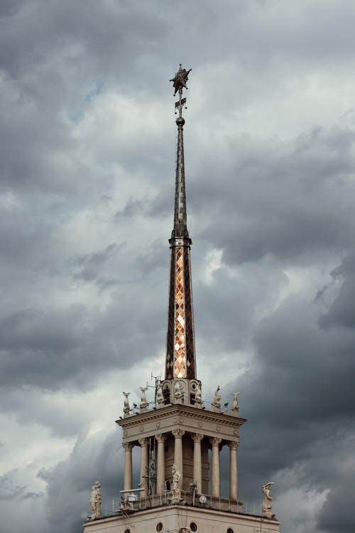 Kostenloses Stock Foto zu architektur, aufnahme von unten, froschperspektive, gebäude