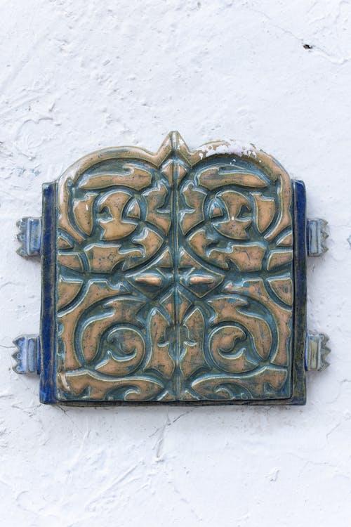 Porta In Metallo Blu E Oro