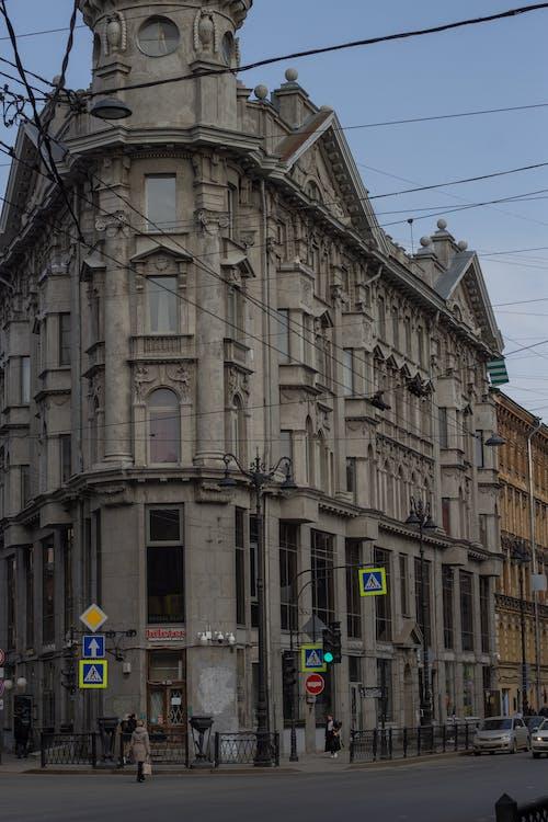 Old Concrete Building On Street Corner