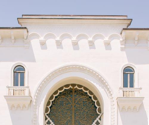Gratis stockfoto met architectueel design, architectuur, boog, buiten