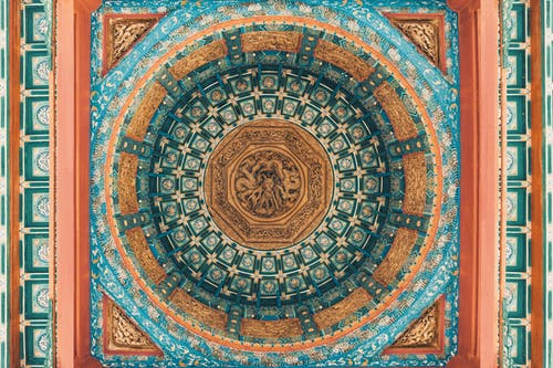 Blue and Brown Round Wall Decor