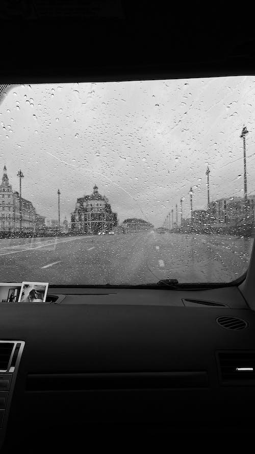 Ingyenes stockfotó ablak, autó, emberek témában