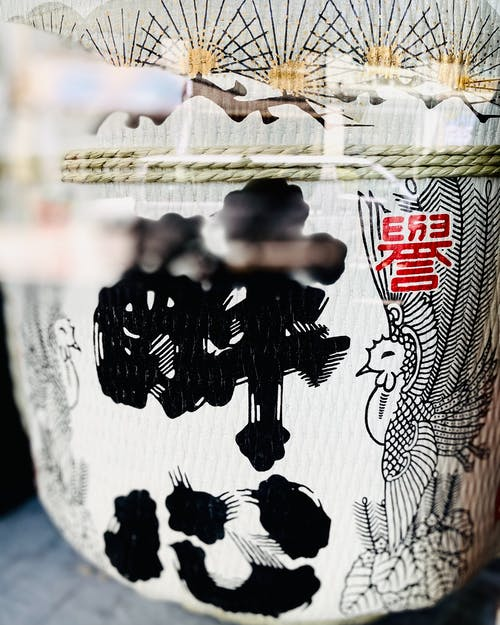 Free stock photo of chinese characters, japanese sake