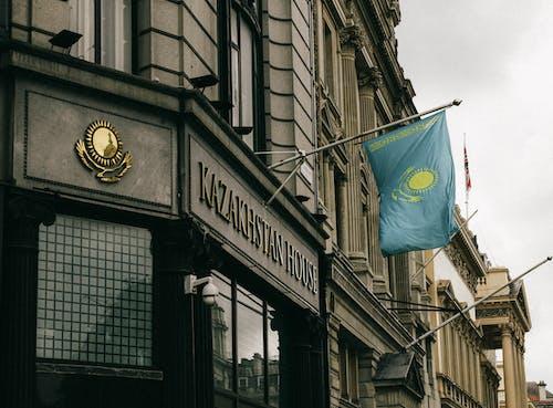 Fotos de stock gratuitas de arquitectura, Arte, bandera
