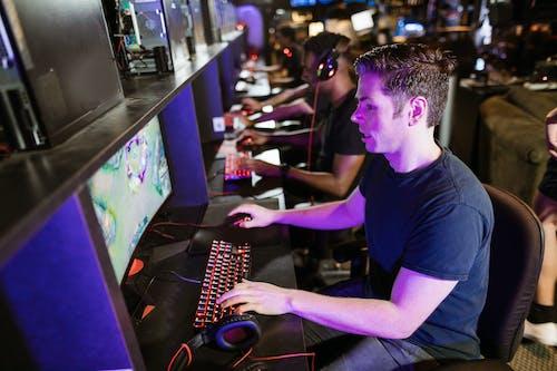 Men Playing Computer Games