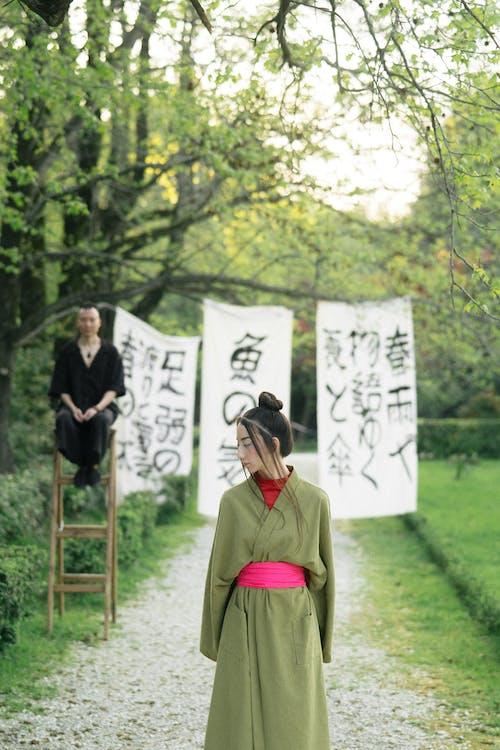 Woman in Green Kimono