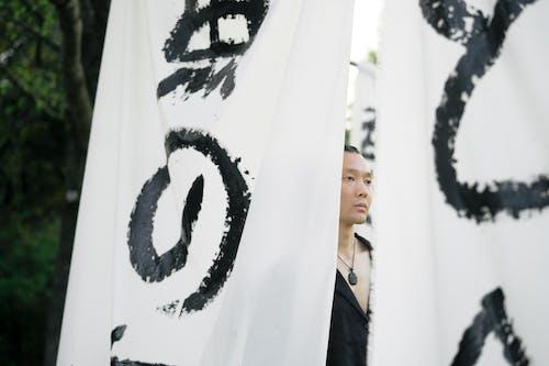 Japanese Calligraphy On White Textile