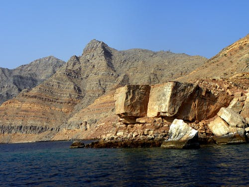Kostenloses Stock Foto zu arabisch, felsenküste, halbinsel