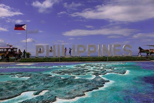 Бесплатное стоковое фото с карта, море, парк, Филиппины