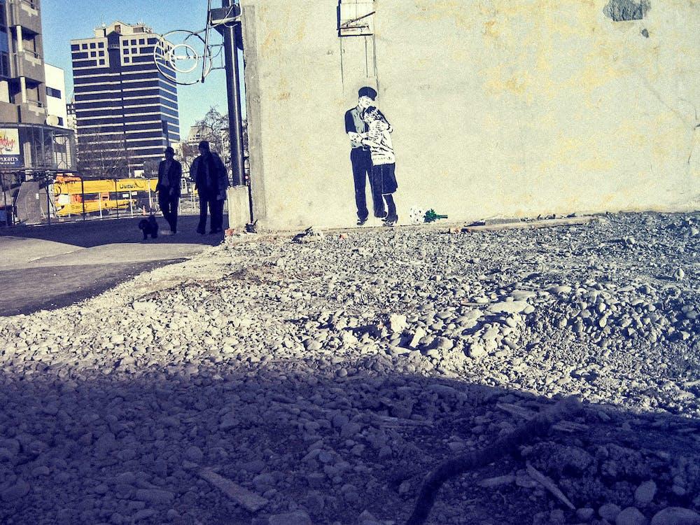 erinnerungen, graffiti, hat verloren