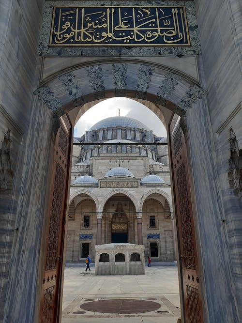 An Arched Shaped Doorway Entrance to the Grand Mosque
