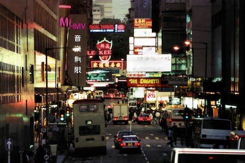 A Busy Street in Hong Kong at Night