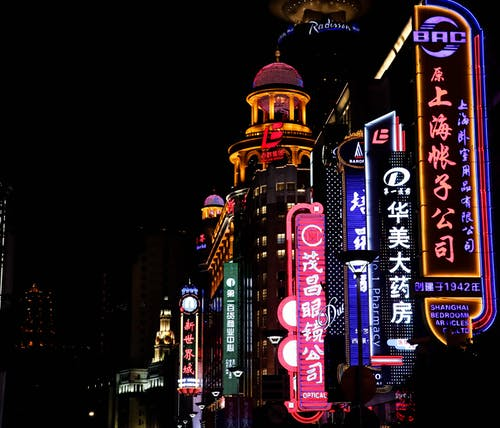 Neon Signboards Lighting the Dark Night