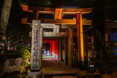 Wooden Arch With Red Light