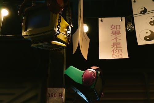 Безкоштовне стокове фото на тему «варани, декорації, монітори»