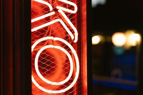 Ingyenes stockfotó fény, könnyű, közelkép témában