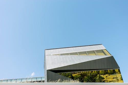 Fotobanka sbezplatnými fotkami na tému architektúra, betón, budova