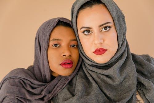 Women Wearing Gray Hijab