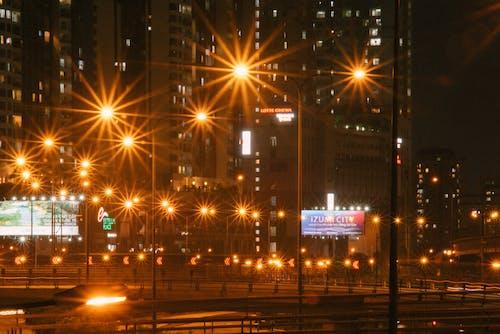Gratis stockfoto met gebouw, huis, nacht