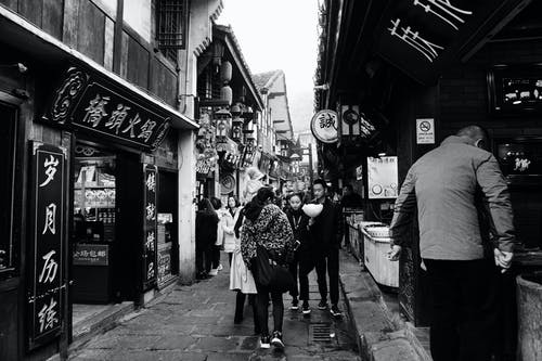 Základová fotografie zdarma na téma chongqing, Čína