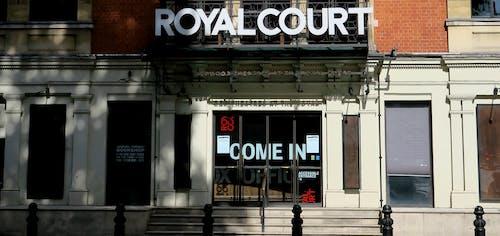 Free stock photo of door, glass door, royal court