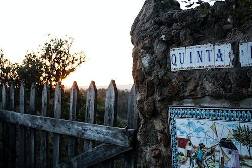 アズレージョ, キンタ, フェンス, ポルトガルの無料の写真素材
