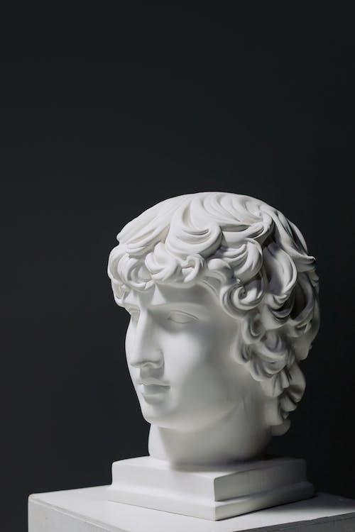 Sculpture of a Male Head
