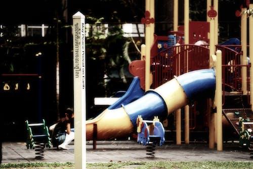 Gratis stockfoto met speelplaats, vrede