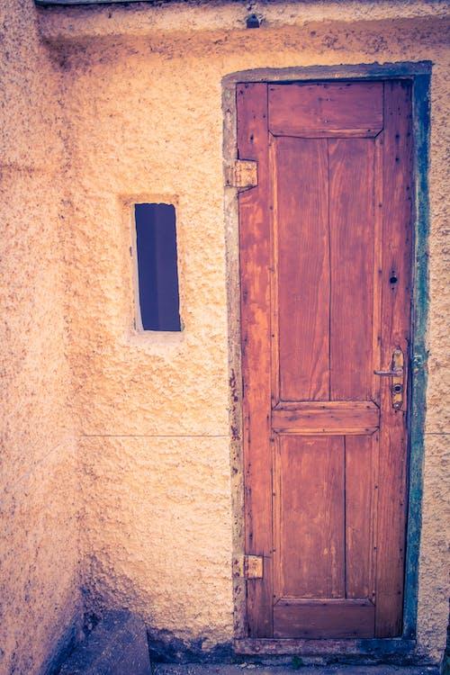 Δωρεάν στοκ φωτογραφιών με κλείσε την πόρτα