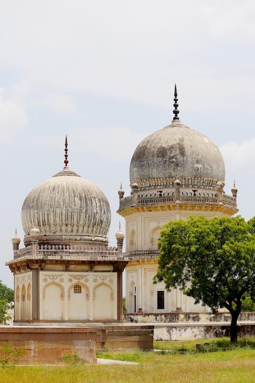 The Qutb Shahi Tombs in Hyderabad