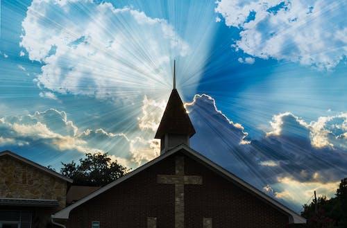 คลังภาพถ่ายฟรี ของ ตะวันลับฟ้า, รังสีแสงอาทิตย์