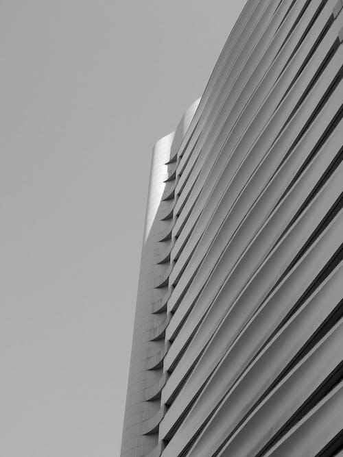 Top part of facade of futuristic building