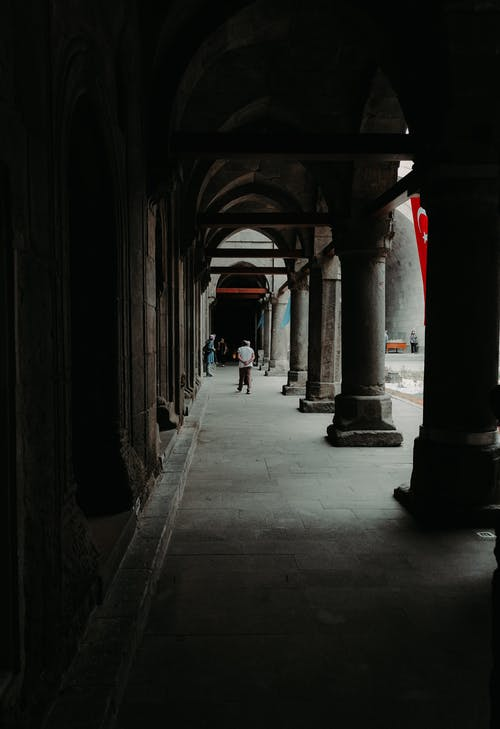 People Walking on Hallway
