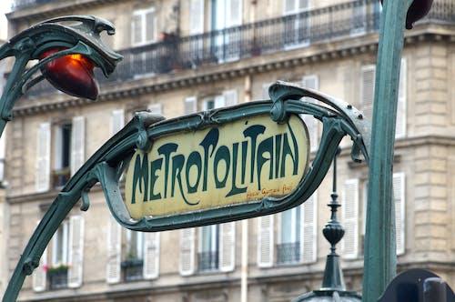 巴黎, 歐洲, 都市, 都會 的 免费素材照片