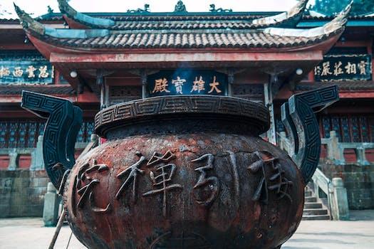 Fotografía del templo