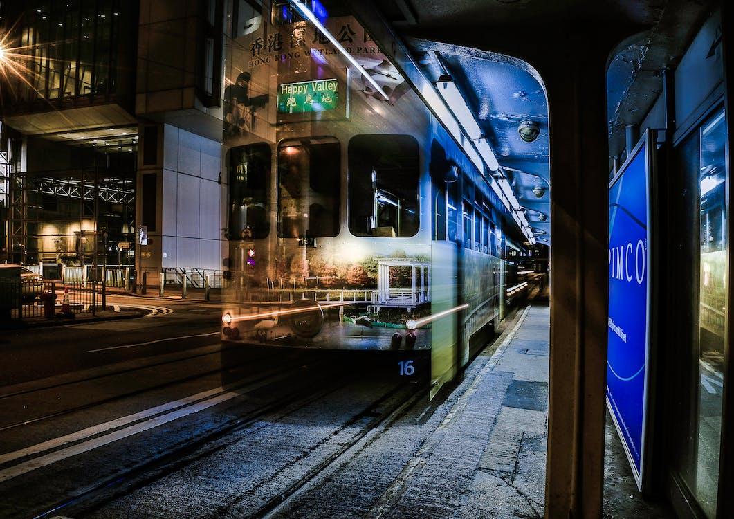dindin, 公共交通工具