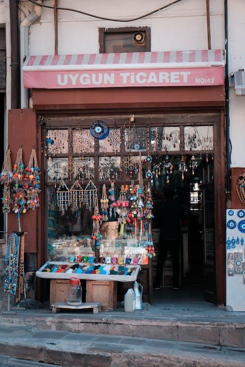 A Souvenir Shop Open for Business