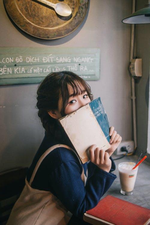 공부하는, 레스토랑, 레크리에이션
