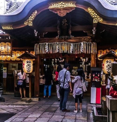 Photos gratuites de japon, marché