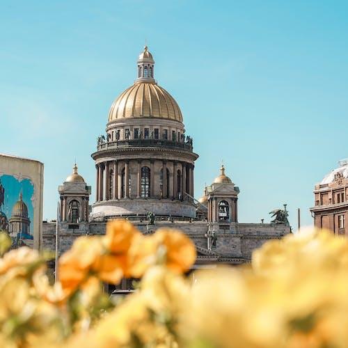 Ilmainen kuvapankkikuva tunnisteilla arkkitehtuuri, barokki, katedraali