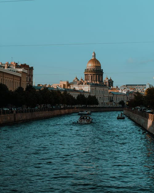 Cathedral with Dome in St Petersburg Russia