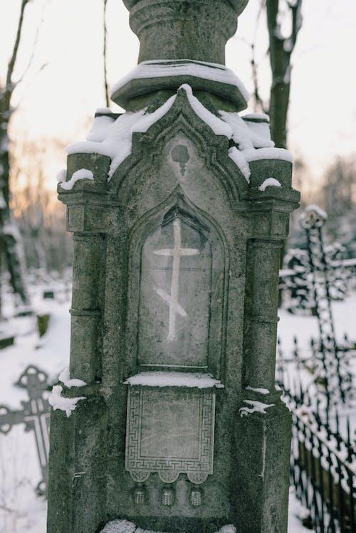 Fotobanka sbezplatnými fotkami na tému betón, chladný, čierny abiely