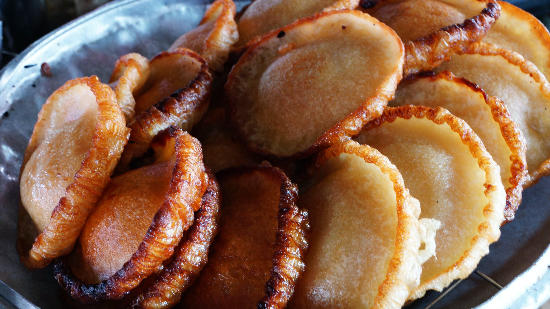 Fried Viand