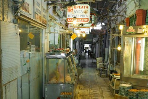 Gratis lagerfoto af kød marked, marked, markedshal, slagter