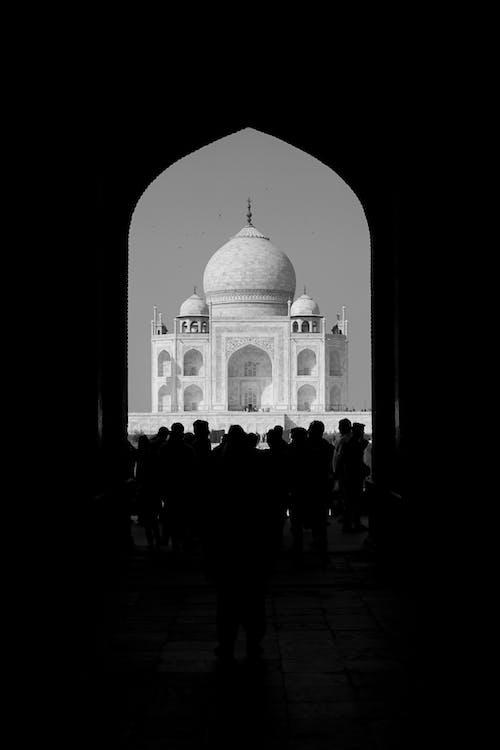 Arched Entrance to Taj Mahal