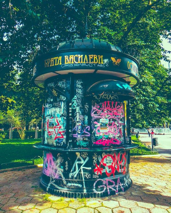 bulgaria, graffiti, sofia