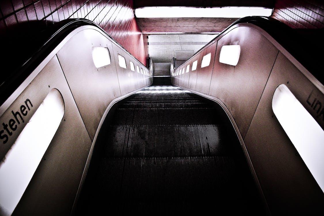 地下, 城市, 樓下