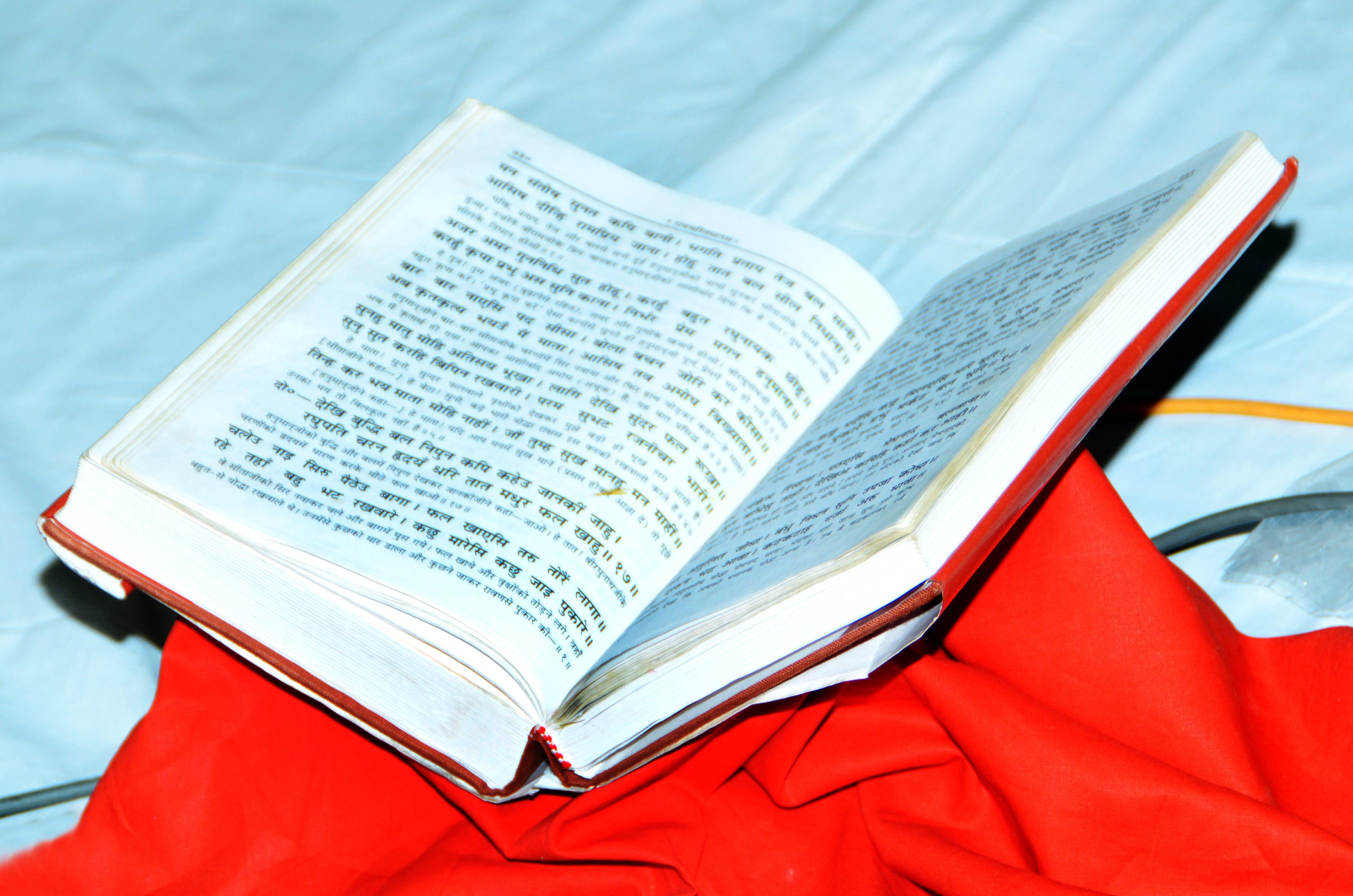 Gratis arkivbilde med gamle brev, hvit, ramayan, rød