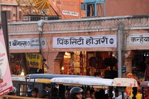 Free stock photo of colorful, india, Jaipur